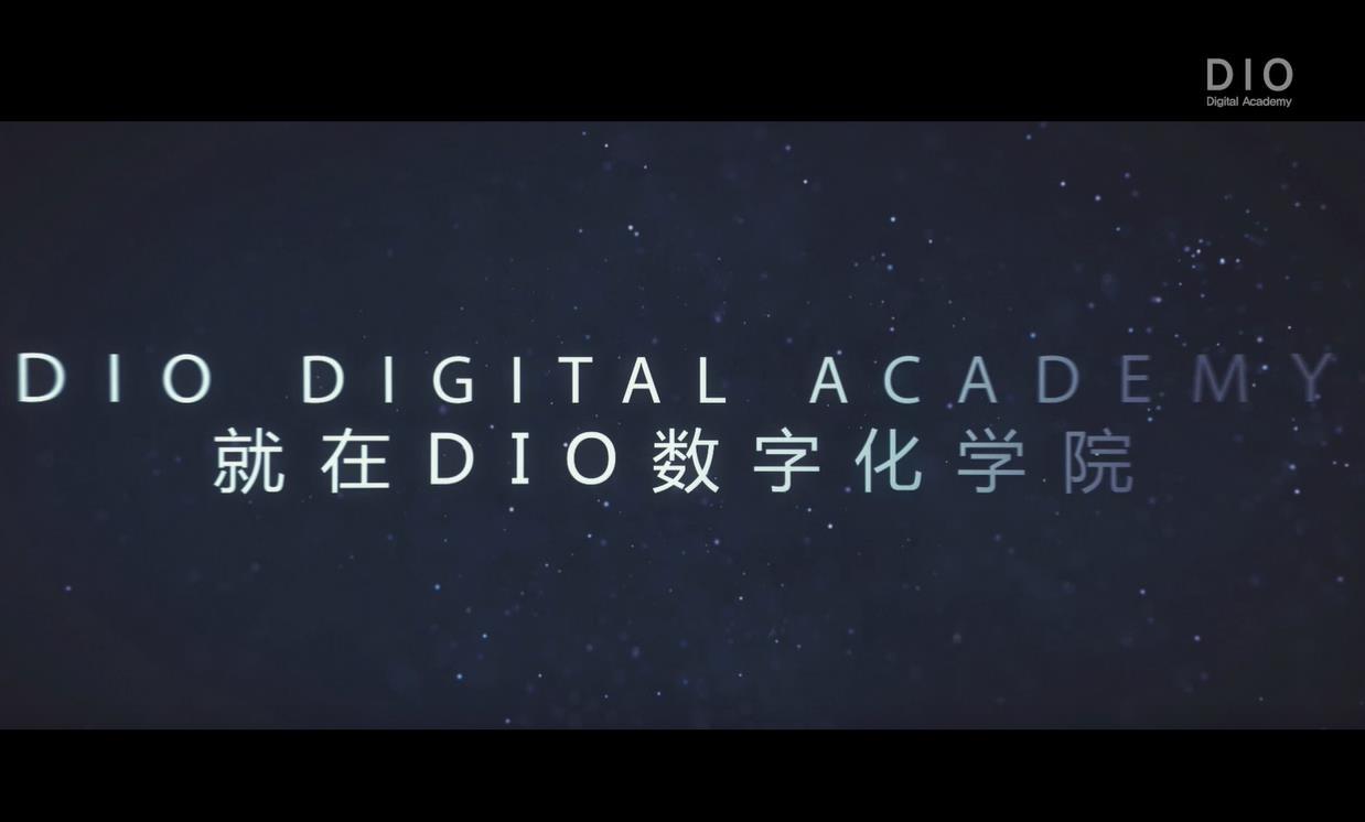 海外DDA宣传视频