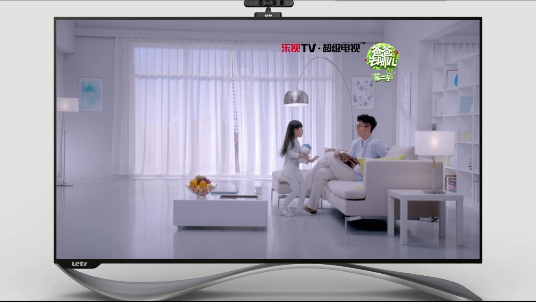 乐视超级电视智能语音广告