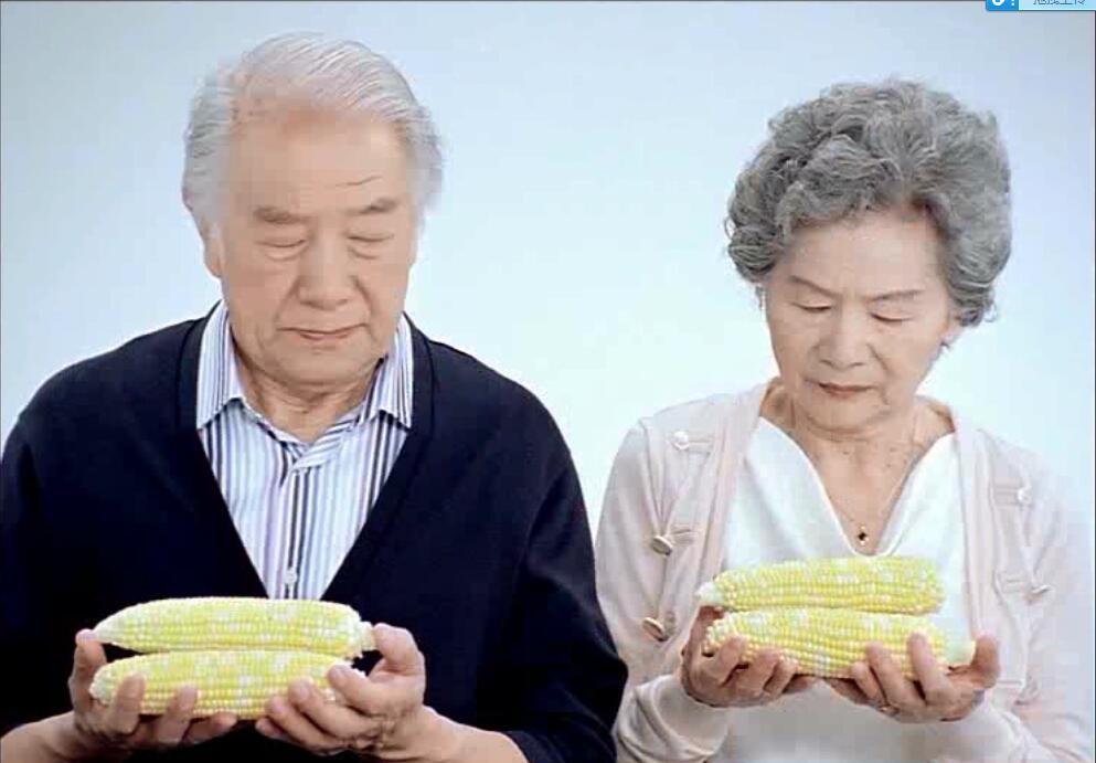 康力士营养保健品广告